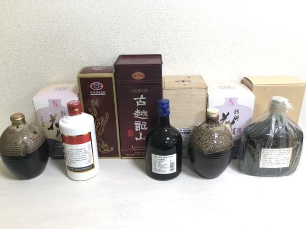 洋酒・古酒 - お酒,買い取り,栄区
