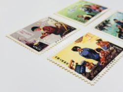 切手,買取り,栄区