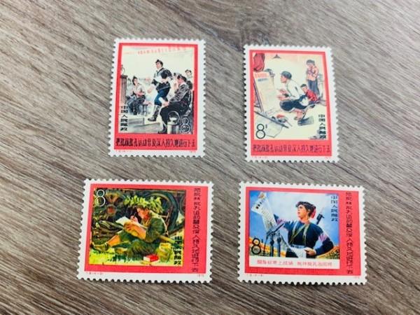 切手 - 中国切手,買取,掛川