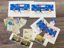 切手,買取,静岡