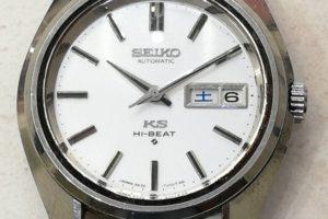 時計 - 上永谷,セイコー,時計,買取