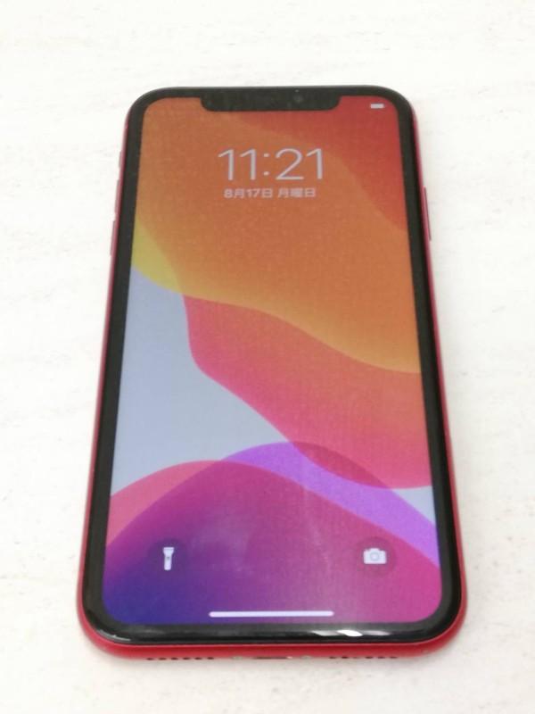 スマホ・タブレット - iPhone,買取,港南区