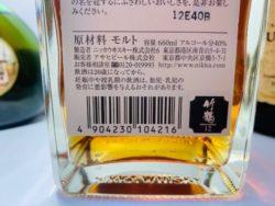 お酒,買取,掛川