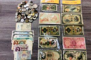 古銭・古紙幣 - 古銭,買取,掛川