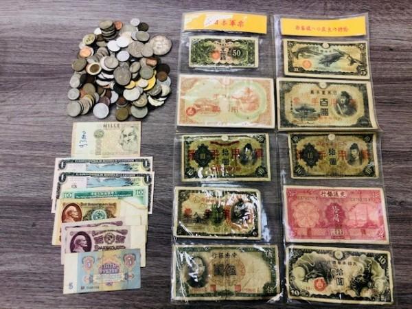 小銭 - 古銭,買取,掛川