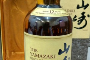 お酒 - 新栄町,高額買取,酒・アルコール類
