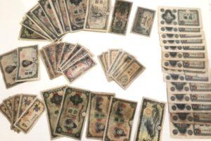 古銭・古紙幣 - 南区,古銭,買取