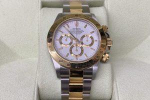 金・ダイヤ・ブランド品・時計を売るなら - ロレックス,高価買取,港南台