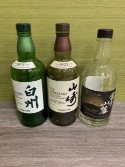 買取,茅ヶ崎周辺,酒