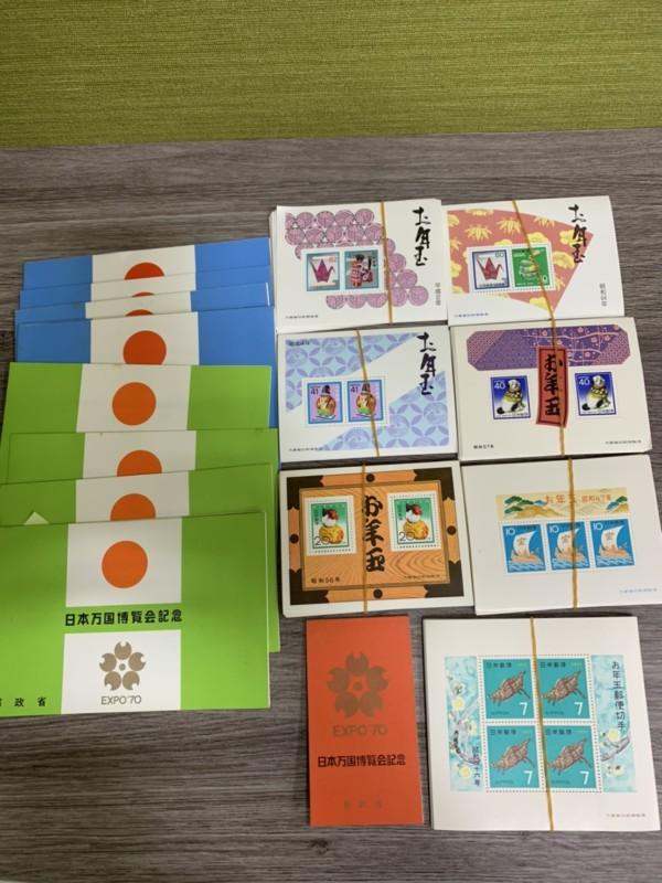 切手 - 買取,茅ヶ崎,切手