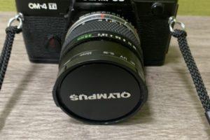 カメラ - 買取,茅ヶ崎駅,カメラ