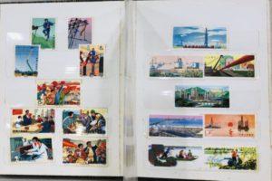 切手 - 港南台,売る,中国切手
