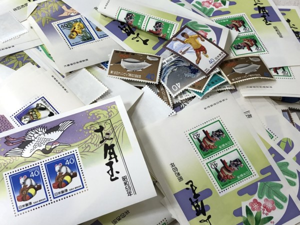 切手 - 買取り,栄区,切手