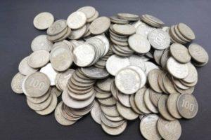 古銭・古紙幣 - 上永谷,古銭,買取