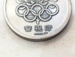上永谷,銀,買い取り