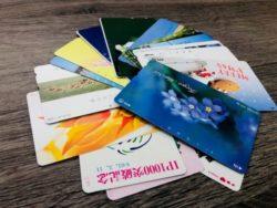 金券,買い取り,掛川付近