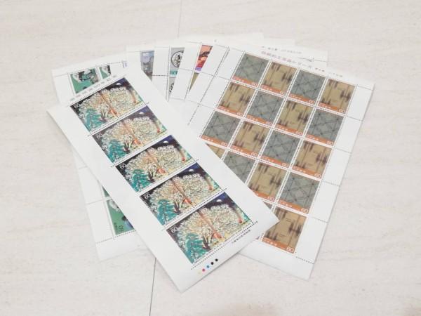 切手 - 港南区,切手,買い取り