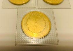金貨,買取り,島田