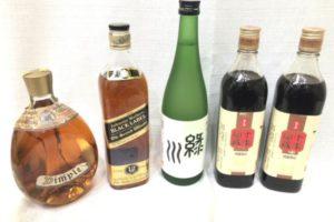 古酒 - 買取,南区,お酒