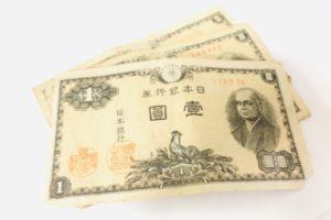 古銭・古紙幣 - 鴻巣市周辺,買取,古銭