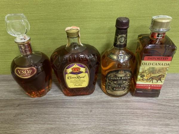 洋酒・古酒 - 買取,茅ヶ崎,酒