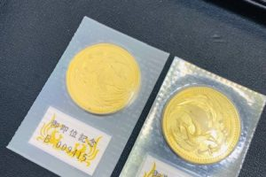 金・ダイヤ・ブランド品・時計を売るなら - 金貨,高価買取,島田駅