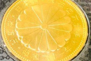 記念コイン・メダル - 記念硬貨,買取,島田