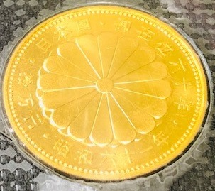 コイン - 記念硬貨,買取,島田