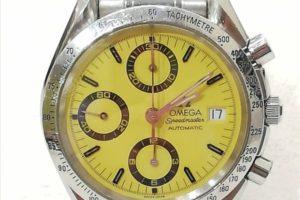 金・ダイヤ・ブランド品・時計を売るなら - 芹が谷,オメガ,買取