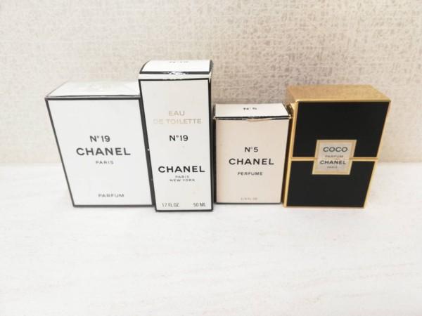 化粧品・香水 - 上永谷,香水,買取