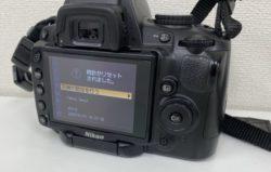 買取,カメラ,神奈川茅ヶ崎