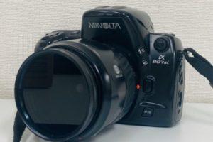 カメラ - 高価買取,カメラ,茅ヶ崎