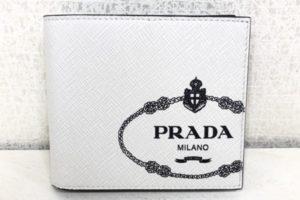 金・ダイヤ・ブランド品・時計を売るなら - 安針塚,買い取り,プラダ