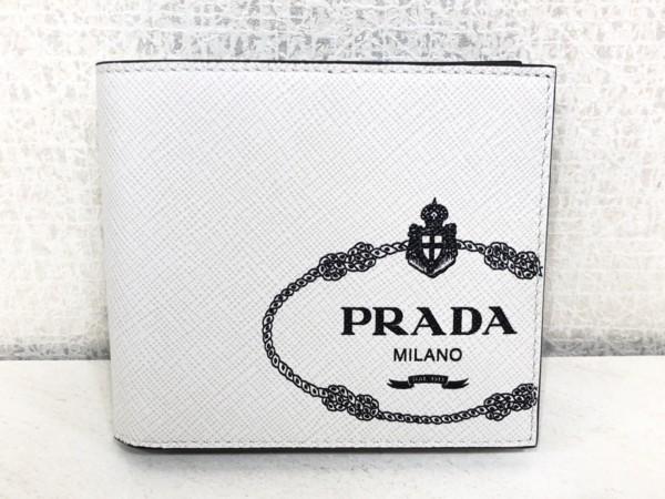 ブランド品 - 安針塚,買い取り,プラダ