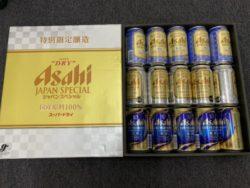 買取,茅ヶ崎駅,酒