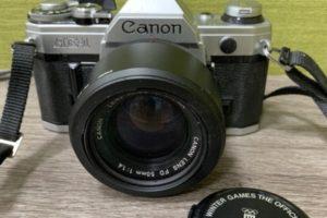 金・ダイヤ・ブランド品・時計を売るなら - 買取,茅ヶ崎駅,カメラ
