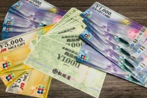 切手 - 藤枝市,高価買取,金券