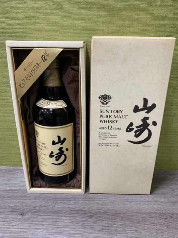 洋酒・古酒 - 買取,茅ヶ崎駅,酒