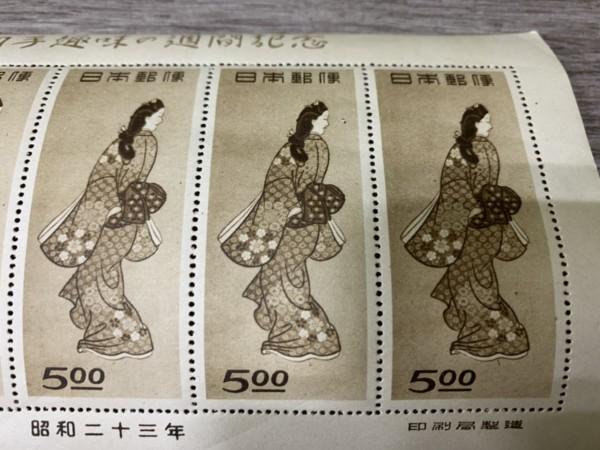 切手 - 茅ヶ崎市,切手,買取