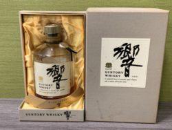 神奈川藤沢,古酒,買取