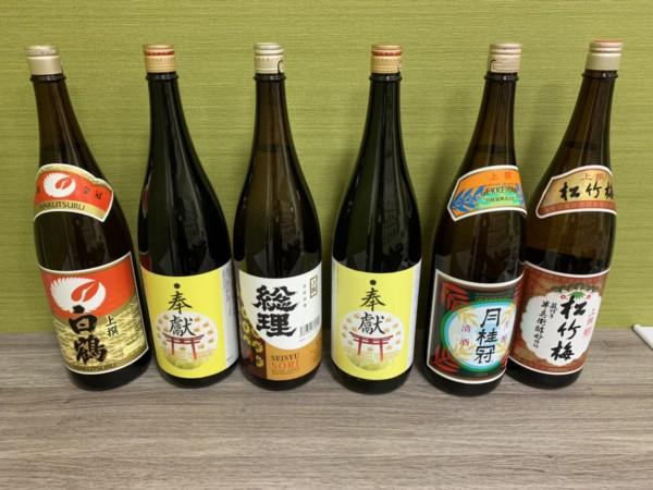 古酒 - 買取,茅ヶ崎駅,酒