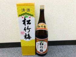 お酒,高価買取,掛川駅