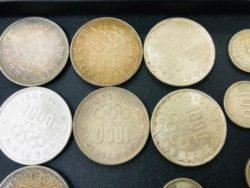 記念硬貨,買い取り,掛川市