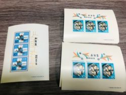 藤枝市,普通切手,買取り