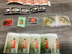 金谷市,高価買取,記念切手