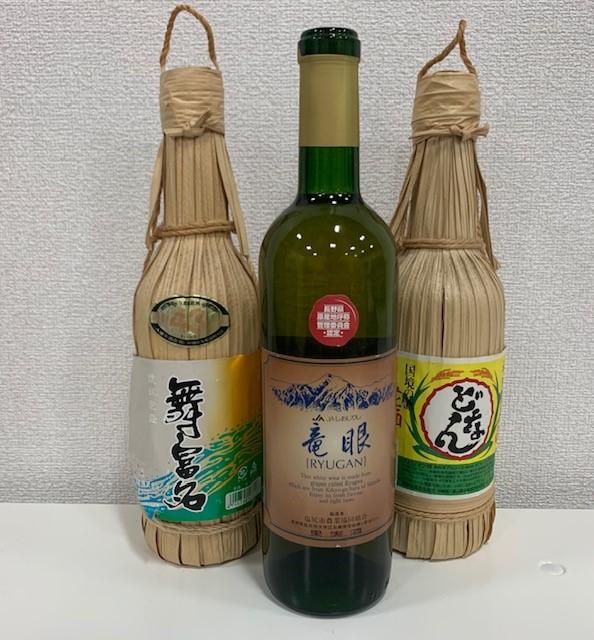 洋酒・古酒 - 酒,買取,島田市