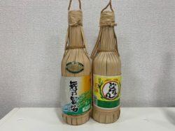 酒,買取,島田駅
