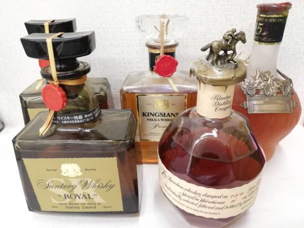 古酒 - 戸塚,酒,買取