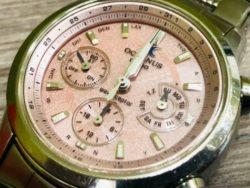 時計,掛川,買取