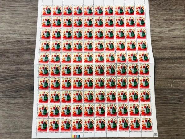 切手 - 切手,高価買取,掛川駅